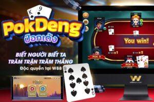 pok-deng-an-tien-w88